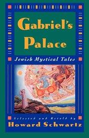 GABRIELS PLACE