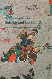 TRAGEDY OF SOHRAB & ROSTAM