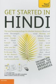 GET STARTED IN HINDI W/2CDS