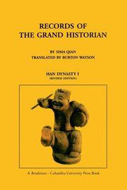 HAN 1 RECORDS GRAND HISTORIAN