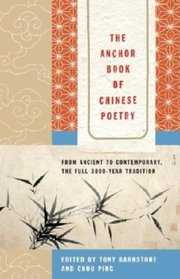 ANCHOR BOOK CHINESE POETRY