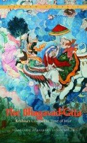 BHAGAVAD GITA TR. STOLER-MILLER