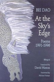 AT THE SKY'S EDGE 1991-1996