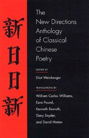 ANTHOLOGY CLASSICAL CHINESE POETRY