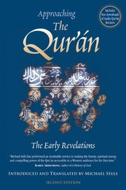 APPROACHING THE QU'RAN W/CD