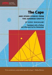 CAPE: and Other Stories TR. ZIMMERMAN